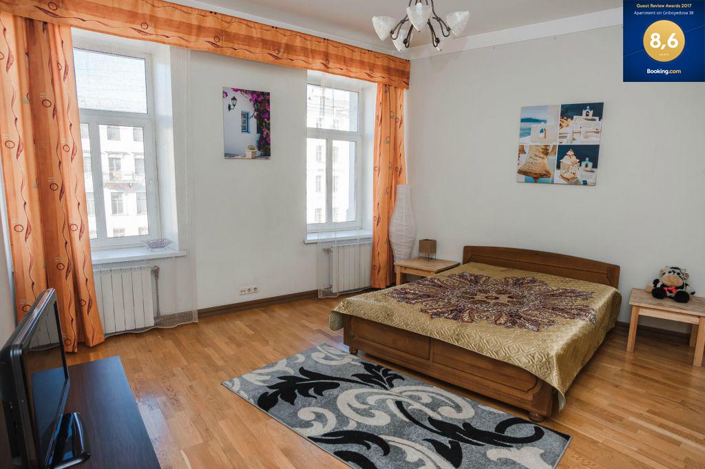 Квартира на Набережной Канала Грибоедова, 38