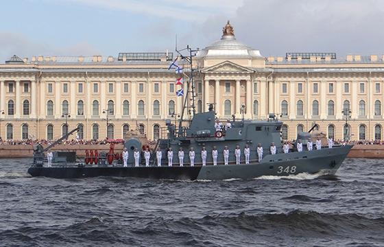 День Военно-морского флота в Санкт-Петербурге 2018 - фото 1