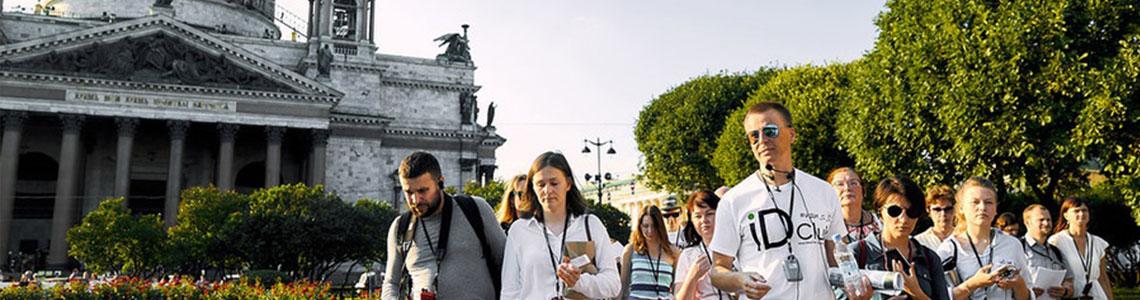 """Экскурсия """"Выжить в столице: дореволюционный быт петербуржцев"""""""