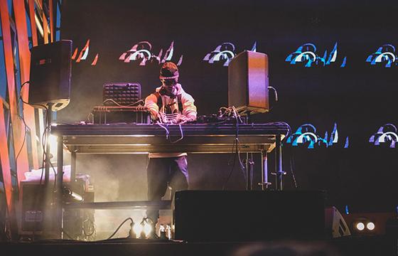 Фестиваль электронной музыки PRESENT PERFECT 2018 - фото 1