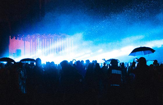Фестиваль электронной музыки PRESENT PERFECT 2018 - фото 2